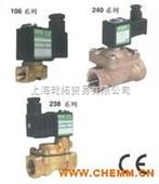 进口ASCO直动式空气专用电磁阀/ASCO直动式电磁阀