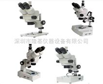 XTL-3000系列连续变倍体视显微镜