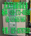 6SE7022-6TC61 25.5A,11KW 西门子大功率逆变器