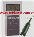 UP/740/-便携式污泥浓度计/便携式悬浮物浓度计