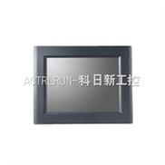 研祥PPC-1252无风扇工业级平板电脑