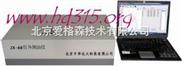 红外测油仪/油份浓度分析仪/红外分光测油仪(中西牌)Zx-68型(含电脑)