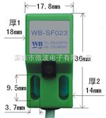 金属感应开关WB-SF023B
