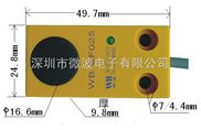 金属感应开关WB-SF025B