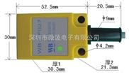 金属感应开关WB-SF027B
