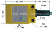 金属感应开关WB-SF026B
