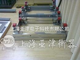 徐汇区钢瓶秤SCS-2T防爆钢瓶秤