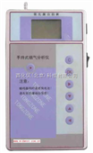 手持烟气分析仪/便携烟气分析仪 型号:0M/TZH8TY-3(SO2+O2+CO)