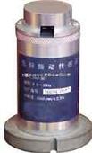 低频振动传感器