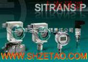 Z低价营销西门子压力测量仪表(压力变送器)7MF系列