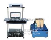 垂直LD-L-北京垂直振动试验机多少钱一台?