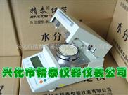 JT-60-大豆水分测定仪 大豆水分检测仪 精泰牌JT-60卤素快速水份测定仪