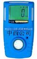 便携式一氧化碳检测仪/便携式一氧化碳报警仪/CO检测仪 型号:HCC1-GC210-CO