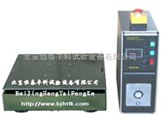 振动试验台,振动试验台厂家,振动试验台*