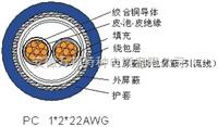 PC1*2*22AWGPC总线电缆价格