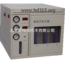 氮氢空一体机/三气发生器/氮氢空三气气体发生器B-ZT500 (中西)