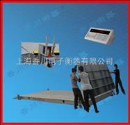 SCS-C系列移动式汽车衡