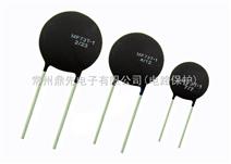 大功率型NTC热敏电阻器