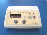 便携式甲醛检测仪/甲醛测试仪(   型号:M174621