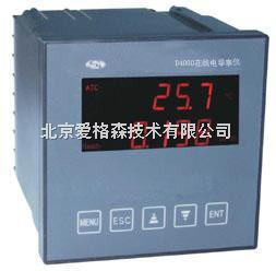 在线电导率监测仪/在线电导率仪(带数码管显示,报警,不锈钢探头.配0.1电极)