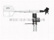 螺旋桨式风速风向传感器 型号:CT07-XFY3-1