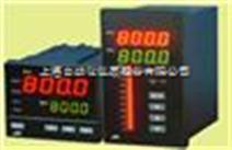 XMTA-2202 智能数字调节仪