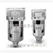 日本SMC带真空用分水过滤器/SMC真空过滤器/SMC过滤器