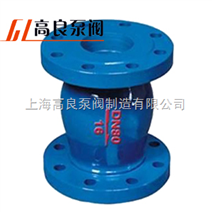 HC42X(TDRVZ)型静音式止回阀