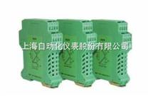 WT90502热电阻全隔离温度变送器