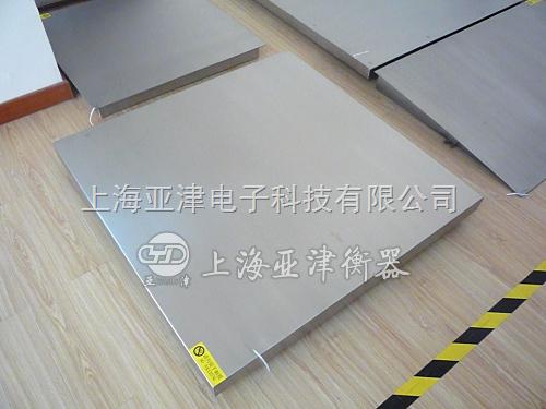 辽宁省电子秤.带打印电子地磅