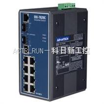 研华EKI-7629C工业千兆以太网交换机