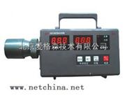 型号:PD4D-CC20 库号:M377702-粉尘采样器(替代AHFQ-Ⅲ型) 价格