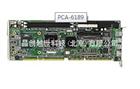 PCA-6189研华工控主板