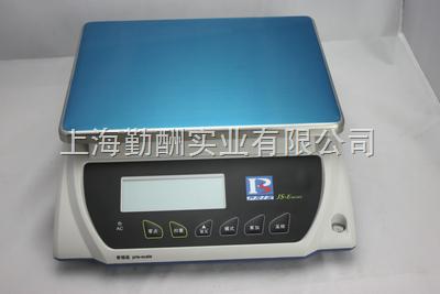 新型计重电子桌秤 30kg普瑞逊电子桌秤