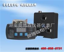 ARD2F电机智能保护控制器 ARD2F直线电话0731-23682218