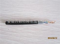 UTP 超五类4对非屏蔽数据电缆UTP超五类数据线缆