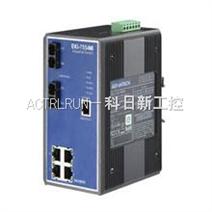 研华EKI-7554MI 6端口网管型冗余千兆以太网交换机