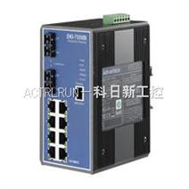 研华EKI-7559SI 10端口网管型冗余千兆以太网交换机