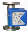 LZ金屬管浮子流量計,廣州流量計,金屬浮子流量計選型