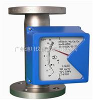 六合开奖记录_LZ金属管浮子流量计,广州流量计,金属浮子流量计选型