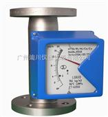 金属管浮子流量计,广州流量计,金属浮子流量计选型