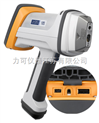 手持式光谱仪X-MET7000
