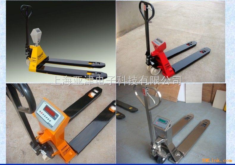 华东区手动叉车秤,YCS-YJ-1吨手动液压叉车称