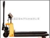 西南区手动叉车秤,YCS-YJ-1吨手动液压叉车称