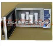 微波消解COD测定仪 型号:GZ20H/MS-3