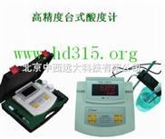 高精度台式酸度计/台式PH计 型号:XB89-PHS-3C库号:M358434