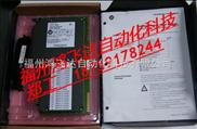 1732D16CFGM12M12-罗克韦尔PLC1732D16CFGM12M12