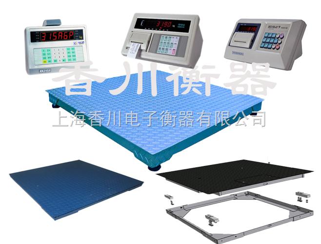 DCS-P 连接电脑地磅