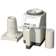 谷物水份测定仪 型号:PM-8188NEW库号:M207110