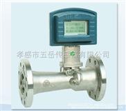 高温熔体压力传感器旋进旋涡流量计